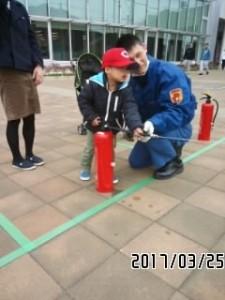 水消火器体験